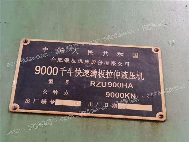 600-2000吨油压机生产线出售
