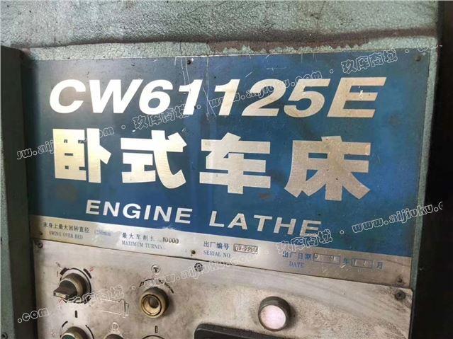 低價轉讓二手星火CW61125Ex10米臥式車床