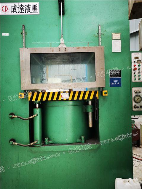 广东佛山1500吨框架油压机