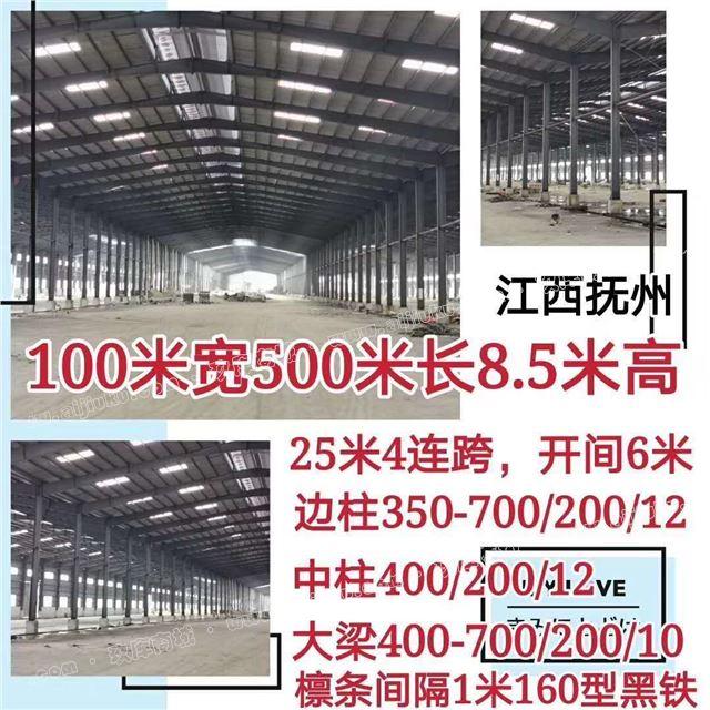 出售江西抚州5万平方大跨度连跨钢结构厂房
