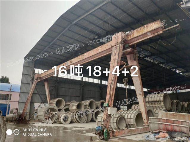 出售16吨起重机