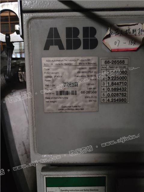 ABB焊接機器人10套