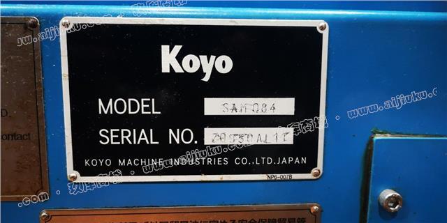 Koyo数控磨床-SAM084