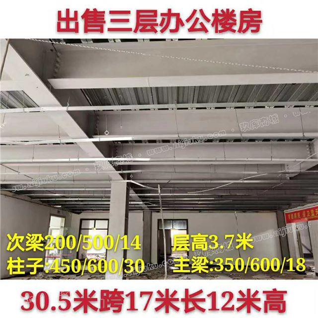 大跨度连跨仓 三层办公楼钢结构