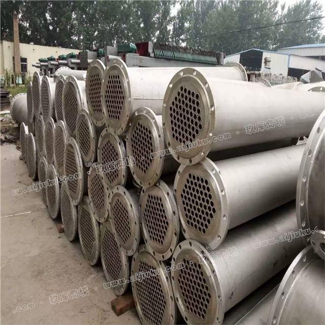 辽宁二手蒸发式30平方冷凝器-二手不锈钢列管冷凝器