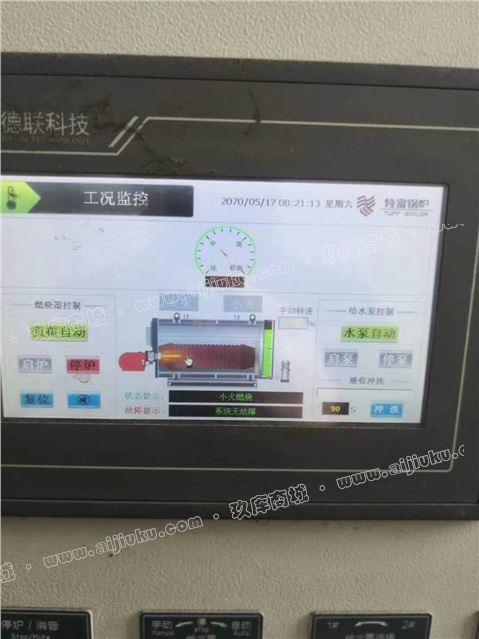 出售2吨杭州特富燃气蒸汽锅炉一台