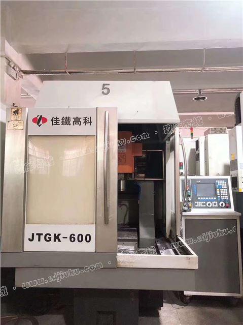 厂家处理抵账机佳铁高科JTGK-600雕铣机