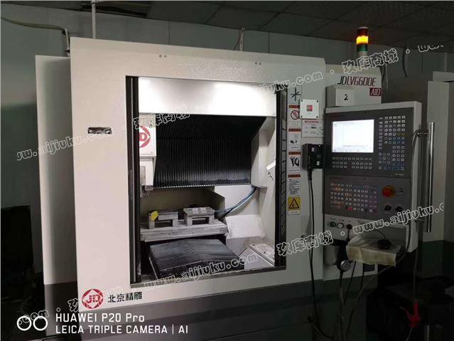 厂家处理抵账机北京JDLVG600E A10精雕机