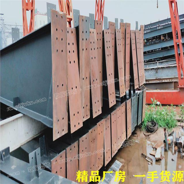 厂家出售多种规格二手钢结构厂房车间沙石料棚大跨度高层建筑等