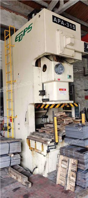 机械厂急售二手浙江易锻APA-315压力机