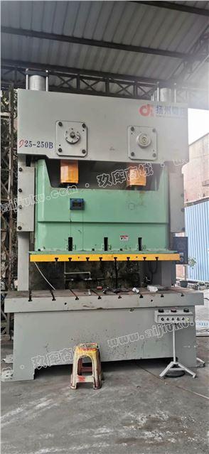 机械厂急售二手扬州锻压25-250B气动压力机