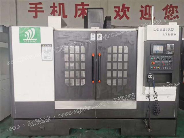 高价回收台正L1060数控铣二手数控铣