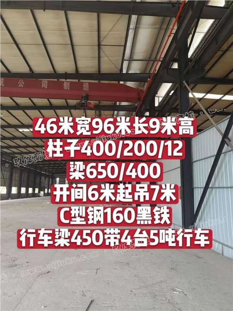 出售重庆精品行车房 2栋